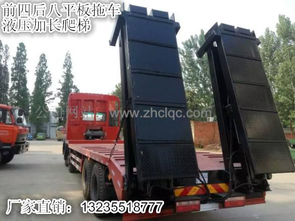 挖机平板拖车装液压加长爬梯详细介绍