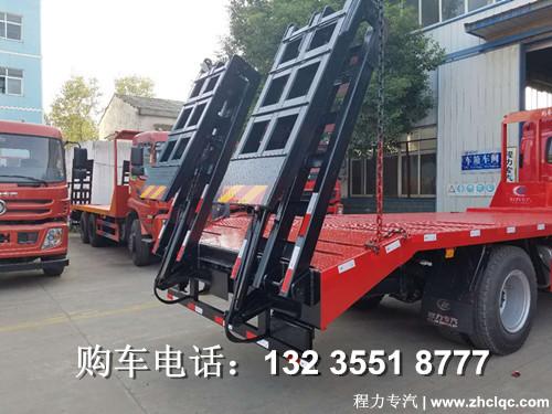 小三轴挖机平板车装加长液压跳板(爬梯)图片